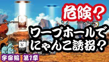 【地球火星木星】サムネ